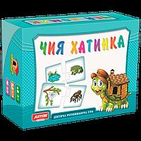 """Настольная детская игра развивающие пазлы для детей """"Чия хатинка"""" 0468"""