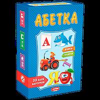 """Настольная детская игра развивающие пазлы для детей """"Абетка"""" 0529"""