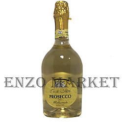 Игристое вино Сa De Mari Prosecco (Ка Де Мари Просекко) 11%, 0,75 литра