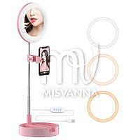 Зеркало для макияжа G-3 на подставке с тремя режимами света и держателем телефона, розовое