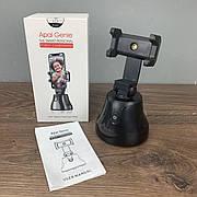 Смарт штатив 360 для телефона с датчиком движения Apai Genie съемки видео умный держатель слежения