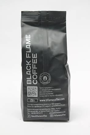 Кофе в зерна Black Coffee Flame Gentle 100% Арабика 250 гр, фото 2