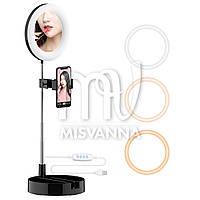 Зеркало для макияжа G-3 на подставке с тремя режимами света и держателем телефона, черное