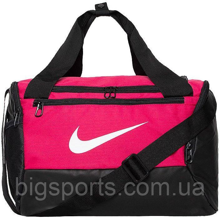 Сумка спортивная Nike Nk Brsla Xs Duff - 9.0 (25L) (арт. BA5961-666)