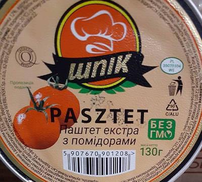 Паштет куринный с помидорами 130 грамм