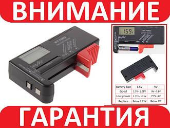 Тестер батарей и акамуляторов