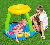 Надувной детский бассейн с крышей и надувным мягкий дном для детей от 2-х лет (94-89-79см, 26л, заплатка)