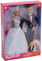 """Набор кукол """"Счастливая семья (жених и невеста)"""" с аксессуарами и одеждой"""