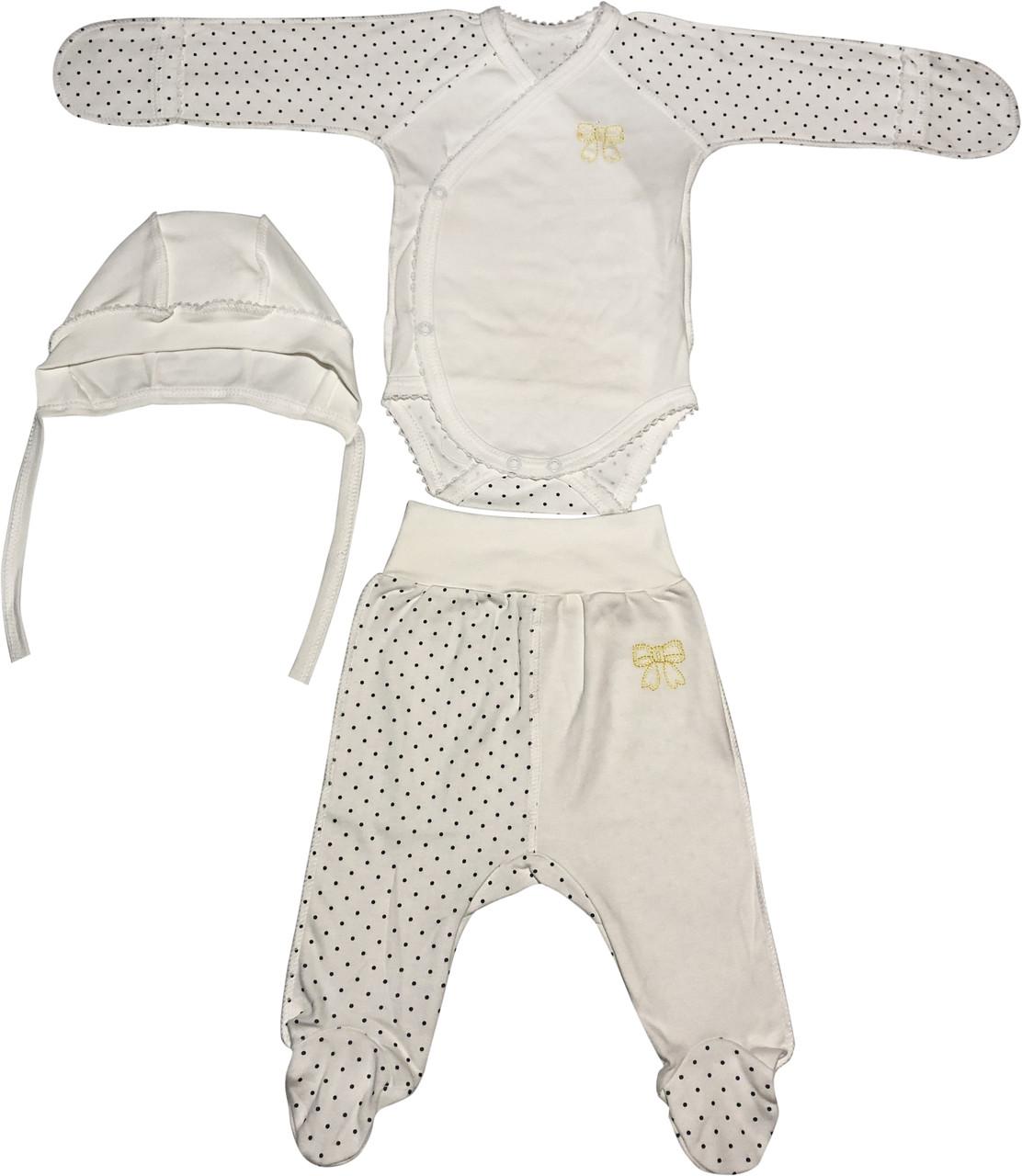 Детский костюм рост 62 2-3 мес трикотажный интерлок молочный костюмчик на мальчика девочку комплект для новорожденных малышей М983