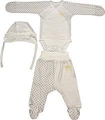 Дитячий костюм ріст 62 2-3 міс інтерлок молочний на хлопчика дівчинку (комплект на виписку) для