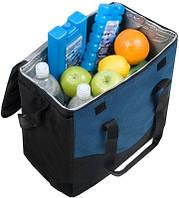 Сумка-холодильник HB5-717 19L (Blue)