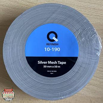 Защитная серебристая высокопрочная лента на тканевой основе Q-Refinish 10-190, 50 мм х 50 м