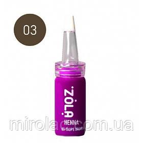 Хна для бровей Zola 5g 03 Taupe brown