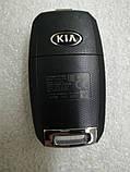 Модуль ключа зажигания сендер киа Спортейдж 4, KIA Sportage 2018- Qle, 95430f1200, фото 2