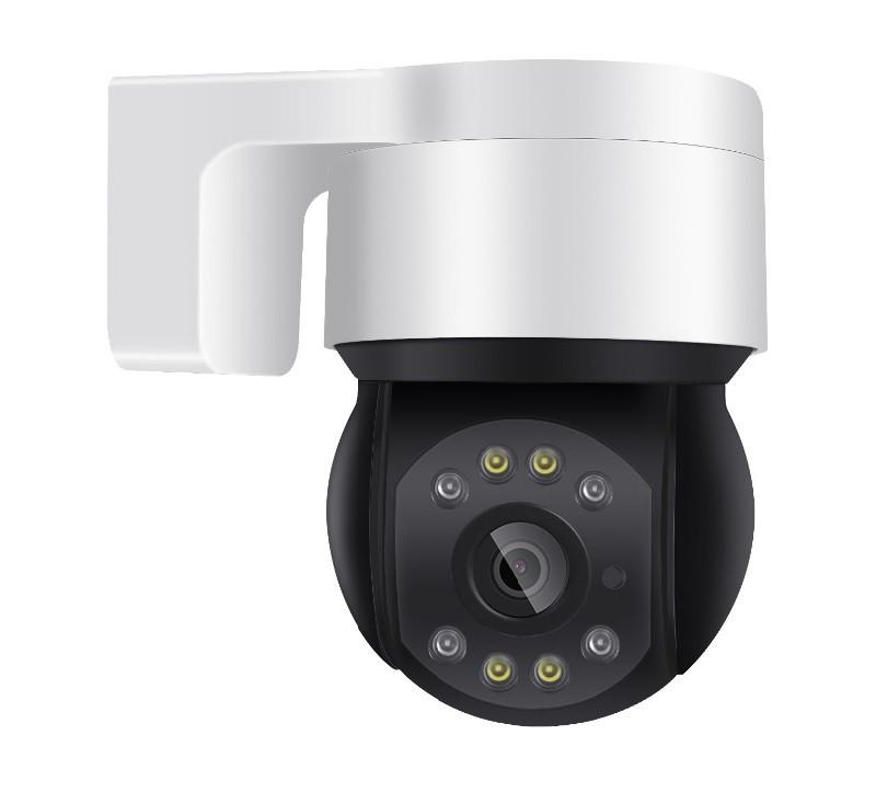 Камера зовнішнього спостереження поворотна MHK-N821XP-200W