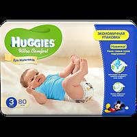 Подгузники Huggies Ultra Comfort 3, 5-9 кг 80 шт. для мальчиков