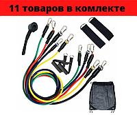 Набор трубчатых эспандеров Бубновского 5шт для фитнеса, спорта, реабилитации. Полный комплект