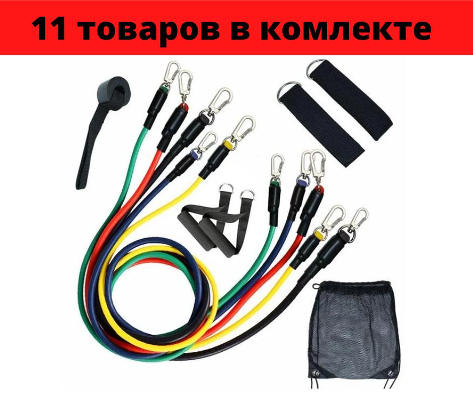 Набор трубчатых эспандеров Бубновского 5шт для фитнеса, спорта, реабилитации. Полный комплект - фото 1