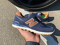 Кроссовки New Balance 574 Blue/Brown, фото 1