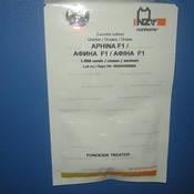 Семена огурца АФИНА (APHINA) F1 1000 с, фото 1