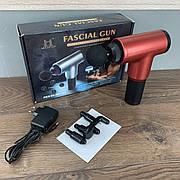 Ударный ручной вибромассажер Fascial Gun MP-320 массажер электромассажер антицелюллитный для живота спины тела