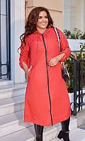 Женская Куртка 856709/3 50/52 красный, фото 1