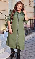 Женская Куртка 856709/1 50/52 зеленый, фото 1