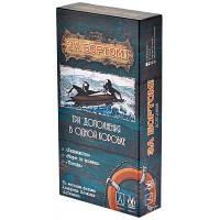 Настольная игра Magellan За бортом Дополнение (второй издание) (MAG119824)
