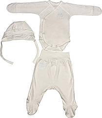 Дитячий костюм ріст 56 0-2 міс інтерлок молочний на хлопчика дівчинку (комплект на виписку) для