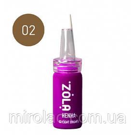 Хна для бровей Zola 5g 02 light brown