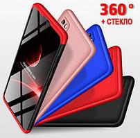 Чехол GKK для Samsung Galaxy A21s 2020 A217 защита 360 градусов + Стекло (Разные цвета)