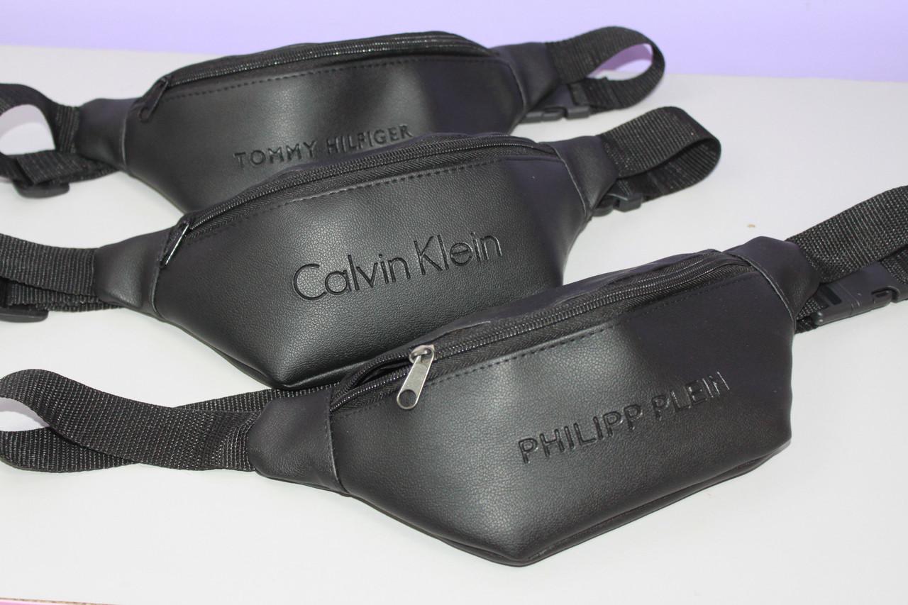 Женская сумка бананка на пояс через плечо барыжка черная с надписью 1 шт