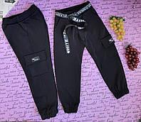 Подростковые штаны на флисе на рост 128-152