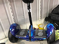 Сигвей мини Ninebot mini синий космос (аналог XIAOMI)