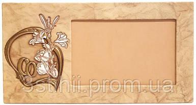 Рамка для фото Макей кожаная Свадебная (519-08-06)