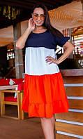 Платье 881844/1 50/52 оранжевый, фото 1