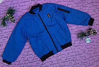 Детская куртка на девочку на рост 116-140