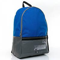 Рюкзак Puma Phase Mochila Blue-Grey, фото 1