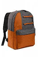 Рюкзак 7001 Mixed orange, фото 1