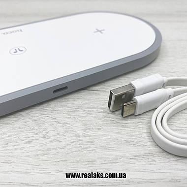 Беспроводное зарядное устройство 3 в 1 Hoco CW24 (white), фото 3