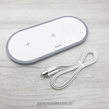 Беспроводное зарядное устройство 3 в 1 Hoco CW24 (white), фото 2