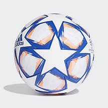 Мяч футбольный Adidas Finale League FS0256 №5 Белый, фото 2