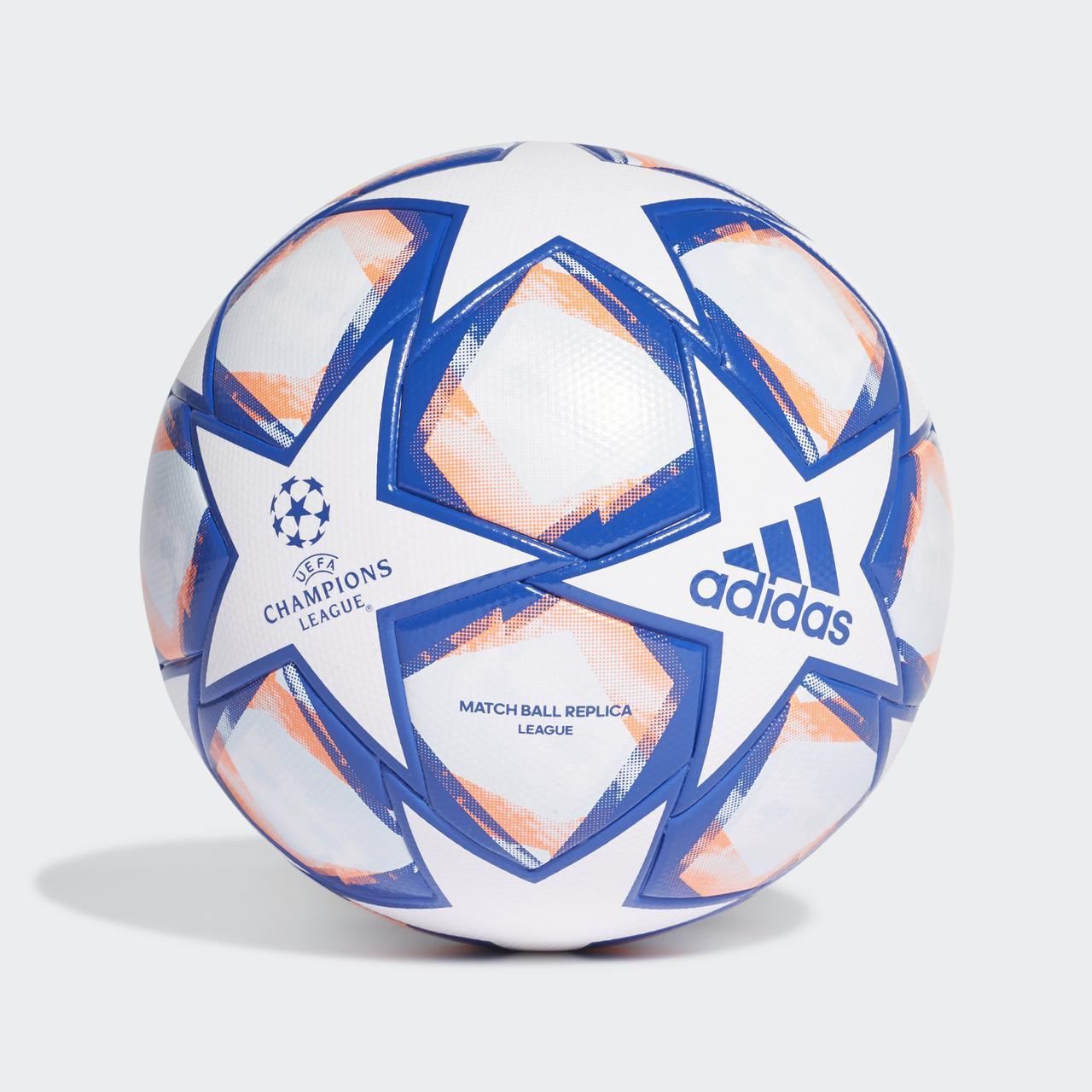 Мяч футбольный Adidas Finale League FS0256 №5 Белый