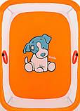 Манеж Qvatro Солнышко-02 мелкая сетка  оранжевый (dog), фото 2
