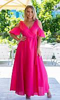 Женское Платье 881818/2 48/52 розовый, фото 1