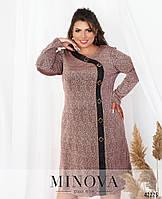 Нарядное платье,  спереди на планке нашиты  ромбовидные пуговицы с 54 по 64 размер, фото 1