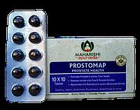Простомап 100 таб - простатит, знімає запалення, сприяє нормальному руху сечі, лікування сечоводу, фото 1