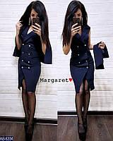Стильный деловой однотонный костюм софи платье с фурнитурой и накидка Размер: S, M, L