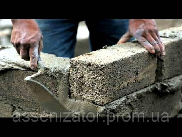 Гнущийся бетон.