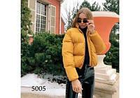Осенняя теплая  женская  куртка новинка 2020, фото 1
